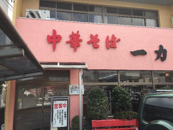 ichiriki2-tsuruga-018.jpg
