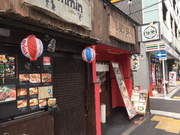 jinrai-kyoto-079.jpg