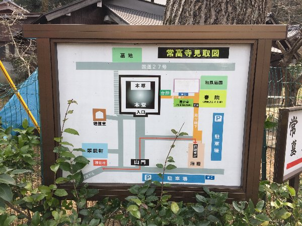 jyokougi-obama-006.jpg