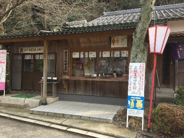 kanagasakigu-tsuruga-013.jpg