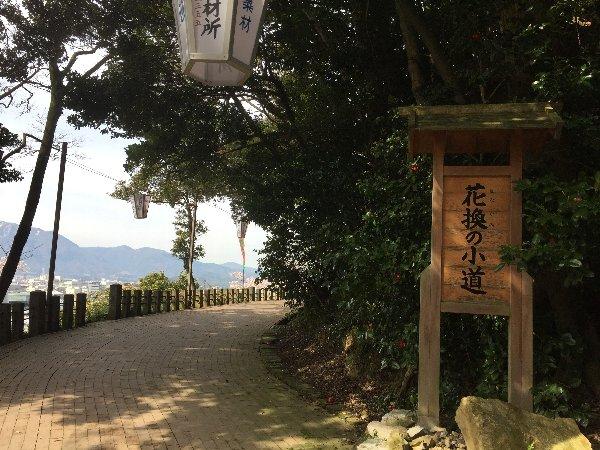 kanakasakigu2-tsuruga-043.jpg