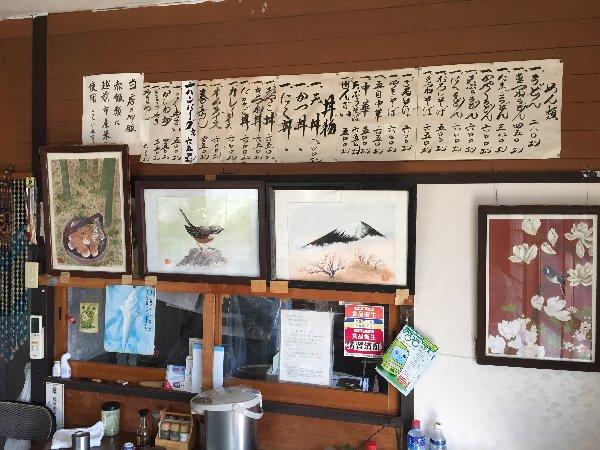 kataokaya-echizen-001.jpg