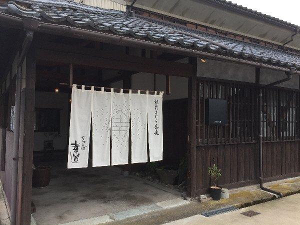 koudou-takefu-079.jpg