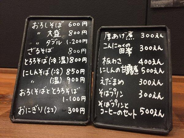 koudou-takefu-083.jpg