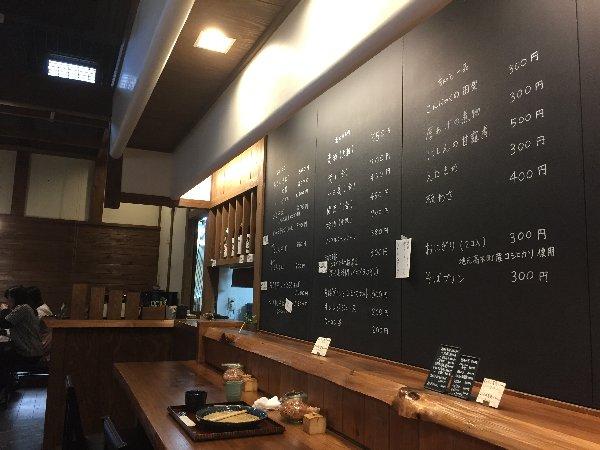 koudou-takefu-088.jpg