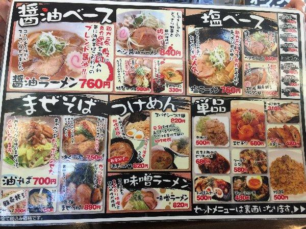 masayume-nagahama-002.jpg