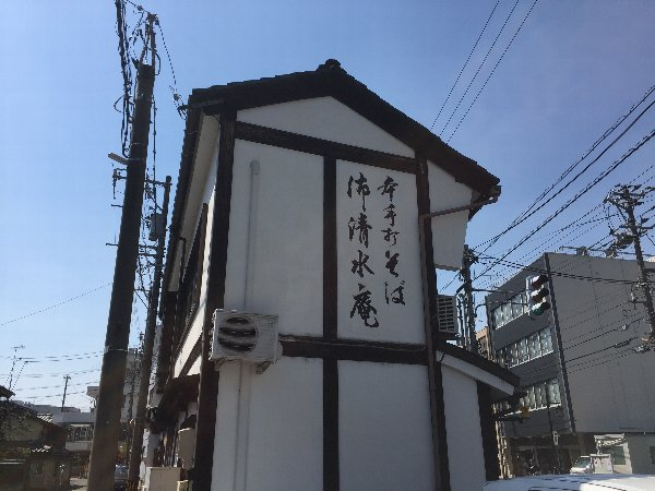 oshozuan-echizen-014.jpg