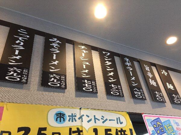rairaitei2-tsuruga-002.jpg