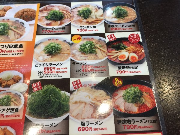 rairaitei2-tsuruga-008.jpg