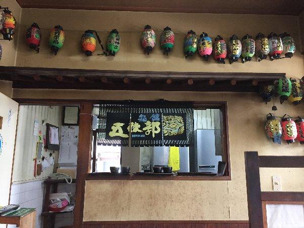 shinrinshokudo-takefu-001.jpg