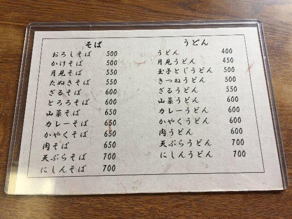 shinrinshokudo-takefu-004.jpg