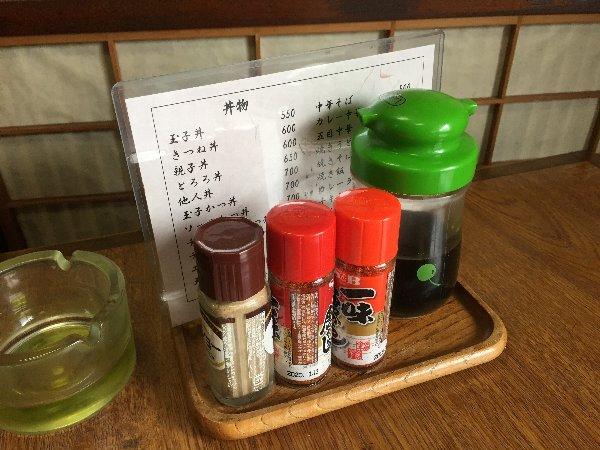 shinrinshokudo-takefu-005.jpg