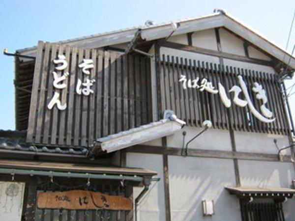 sobanishiki-tsuruga-007.jpg