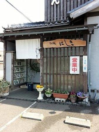 sobanishiki-tsuruga-010.jpg
