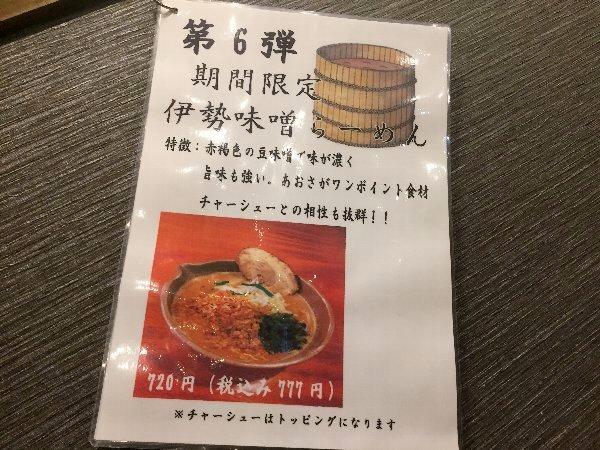 tadokoro-nagahama-001.jpg