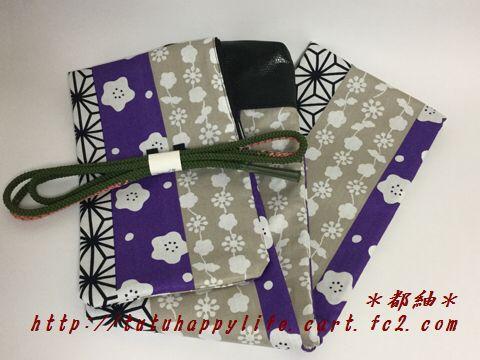 麻の葉竹刀袋