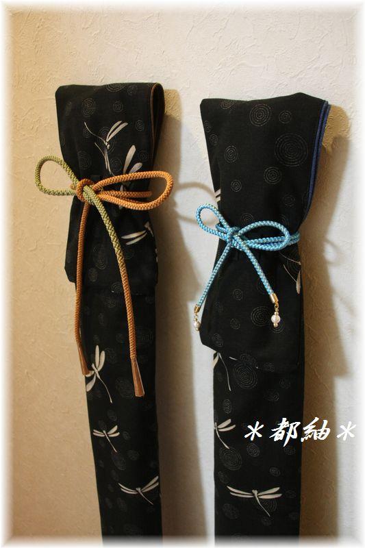 蜻蛉竹刀袋
