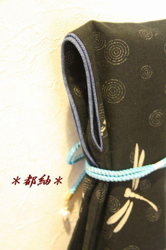 蜻蛉竹刀袋1