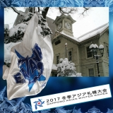 2017冬季アジア