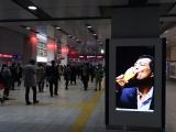 京王線新宿駅03