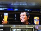 阪急梅田駅モルツ