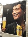 JR大阪駅②モルツ