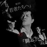 yazawa-kao51