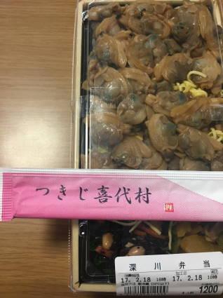 東京土産011