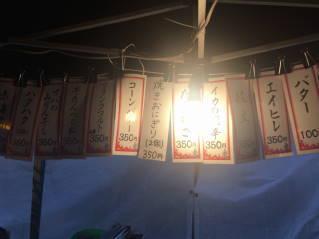 牡蠣奉行013
