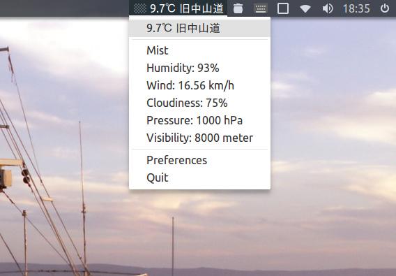UbuntuIndicatorWeather v0.9 天気 インジケーター