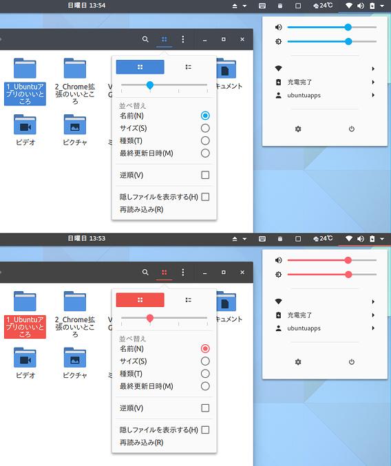 VimixDark Ubuntu GNOME テーマ