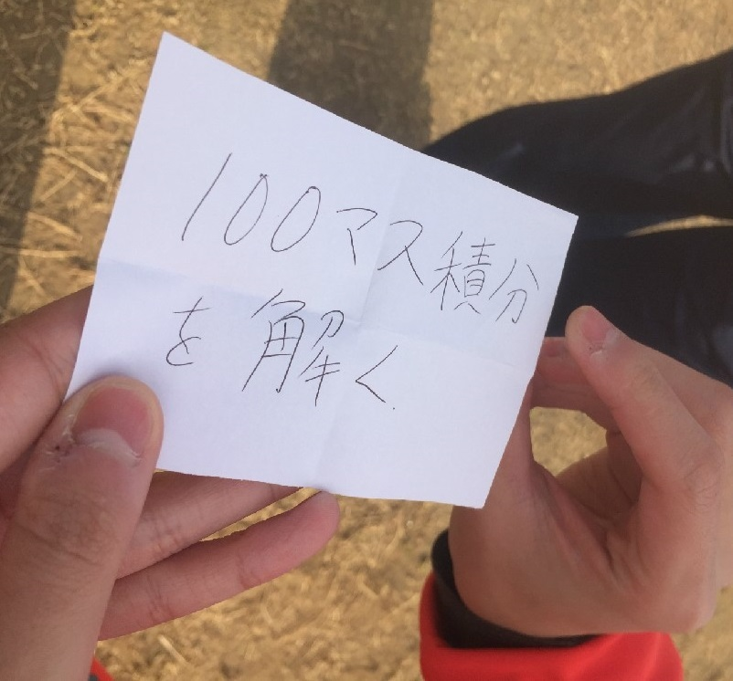 new_積分