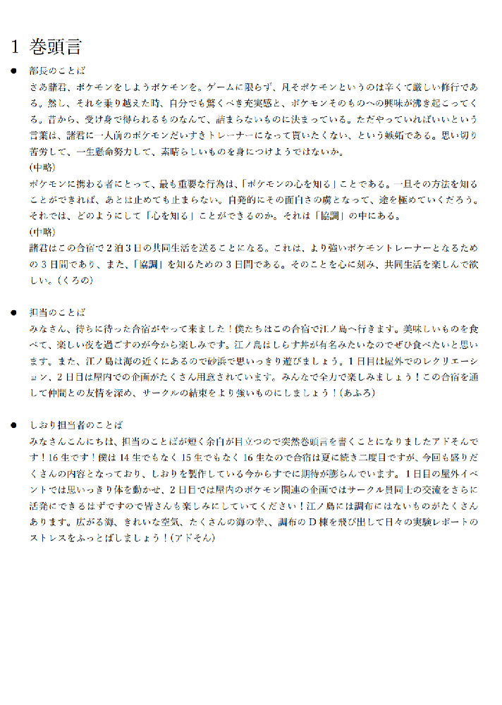 new_Screenshot_20170307-154323.jpg
