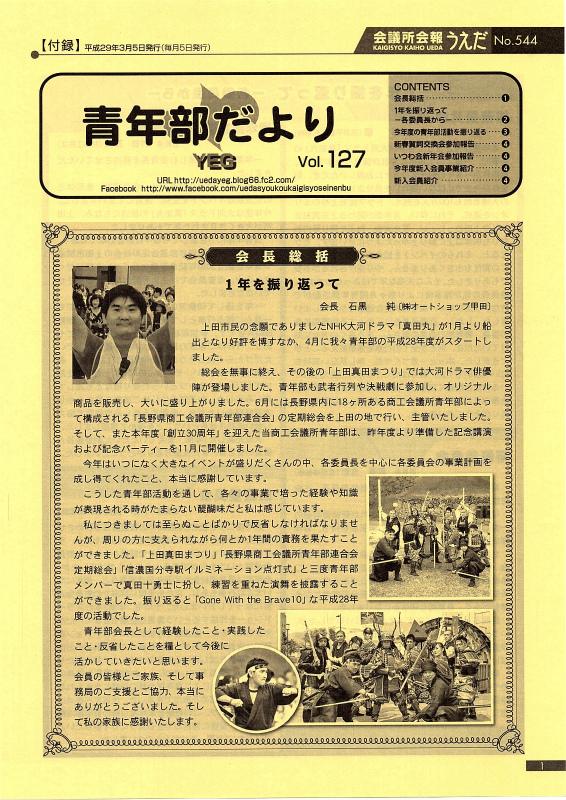 s1ページ