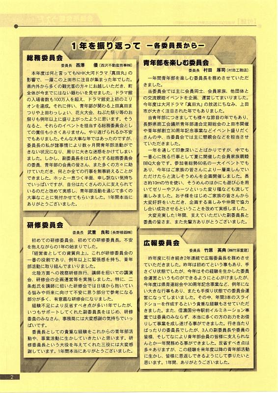 Vol.127-②