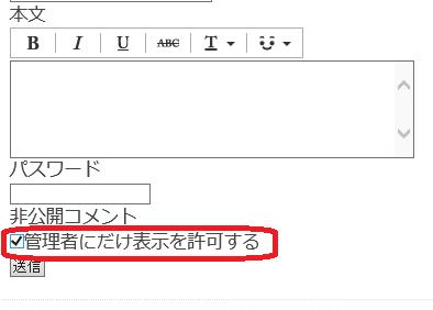 kyokasuru.png