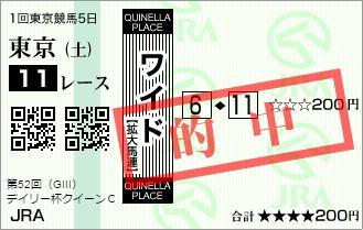 Baidu IME_2017-2-11_16-12-28