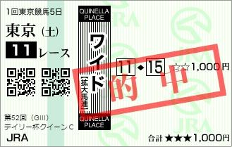 Baidu IME_2017-2-11_16-18-14