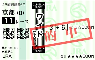 Baidu IME_2017-2-12_15-53-26