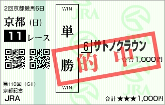 Baidu IME_2017-2-12_15-55-2