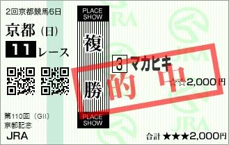 Baidu IME_2017-2-12_16-27-40