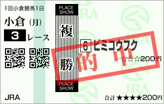 Baidu IME_2017-2-13_11-17-12
