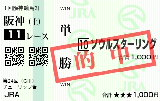 Baidu IME_2017-3-4_16-7-52