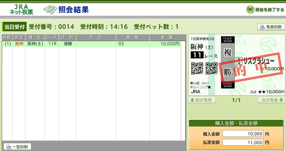 Baidu IME_2017-3-4_16-23-58