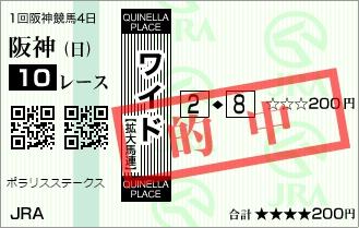 Baidu IME_2017-3-5_15-12-39