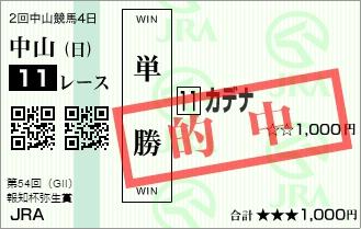 Baidu IME_2017-3-5_16-3-9