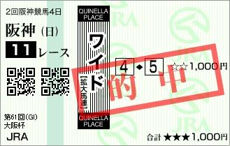 Baidu IME_2017-4-2_15-55-53
