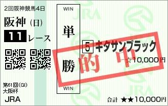 Baidu IME_2017-4-2_15-58-48