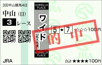 Baidu IME_2017-4-2_14-43-43