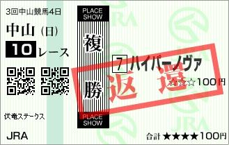Baidu IME_2017-4-2_14-48-1